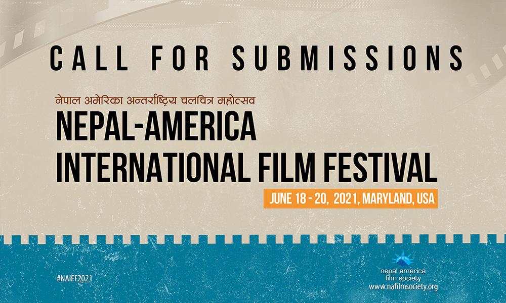 नेपाल–अमेरिका फिल्म फेस्टिभलको चौथो संस्करण असारमा
