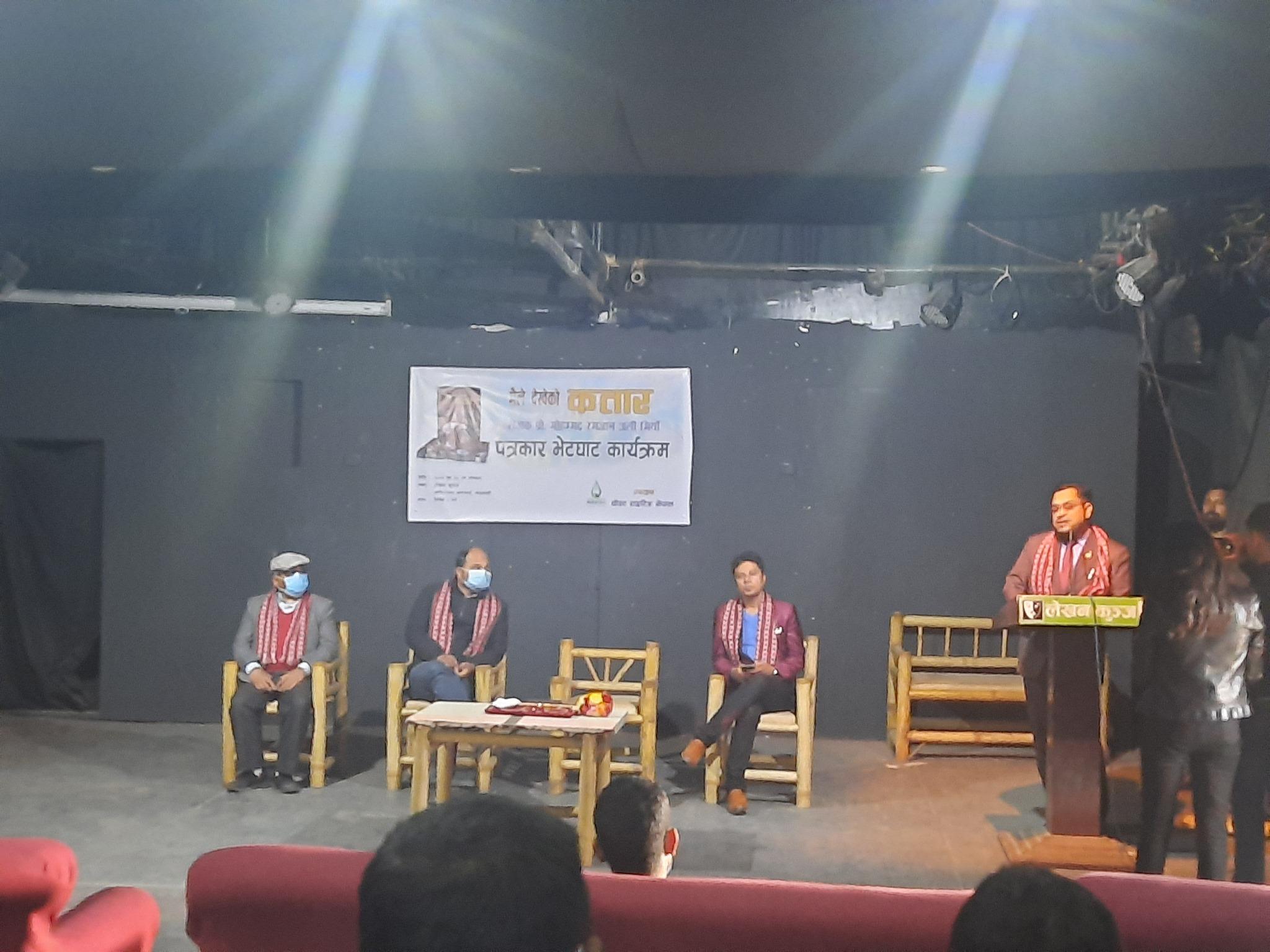 कतारमा सानो नेपाल : पुस्तक अंश