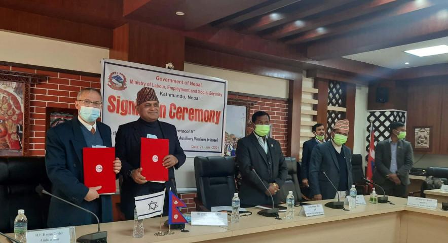 नेपाल–इजरायलबीच 'इम्प्लिमेन्टेसन प्रोटोकल'मा हस्ताक्षर