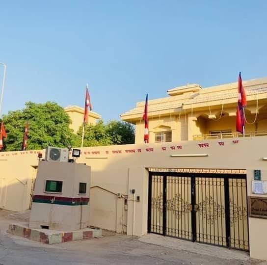 रियादस्थित नेपाली दूतावास बन्द हुने