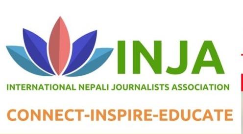 इन्जा पत्रकारिता पुरस्कारका लागि निवेदन आह्वान