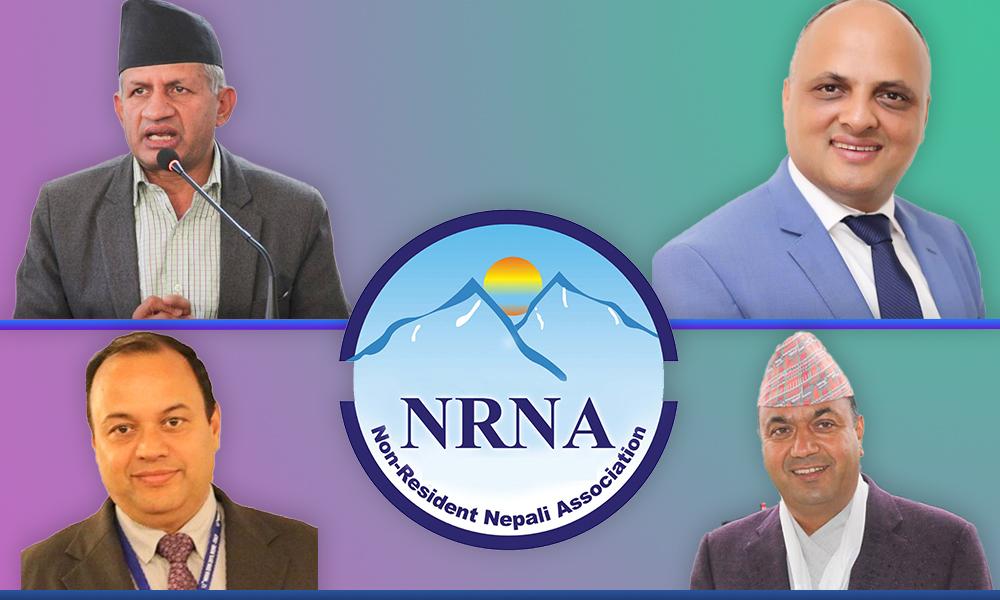 एनआरएनए विवाद : संस्थापन पक्ष विशेष महाधिवेशन गर्दै, असन्तुष्टी पनि उत्तिकै