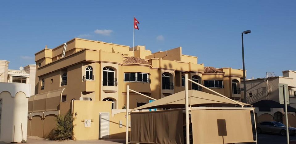 भिजिट भिसामा यूएई नआउन दूतावासको आग्रह
