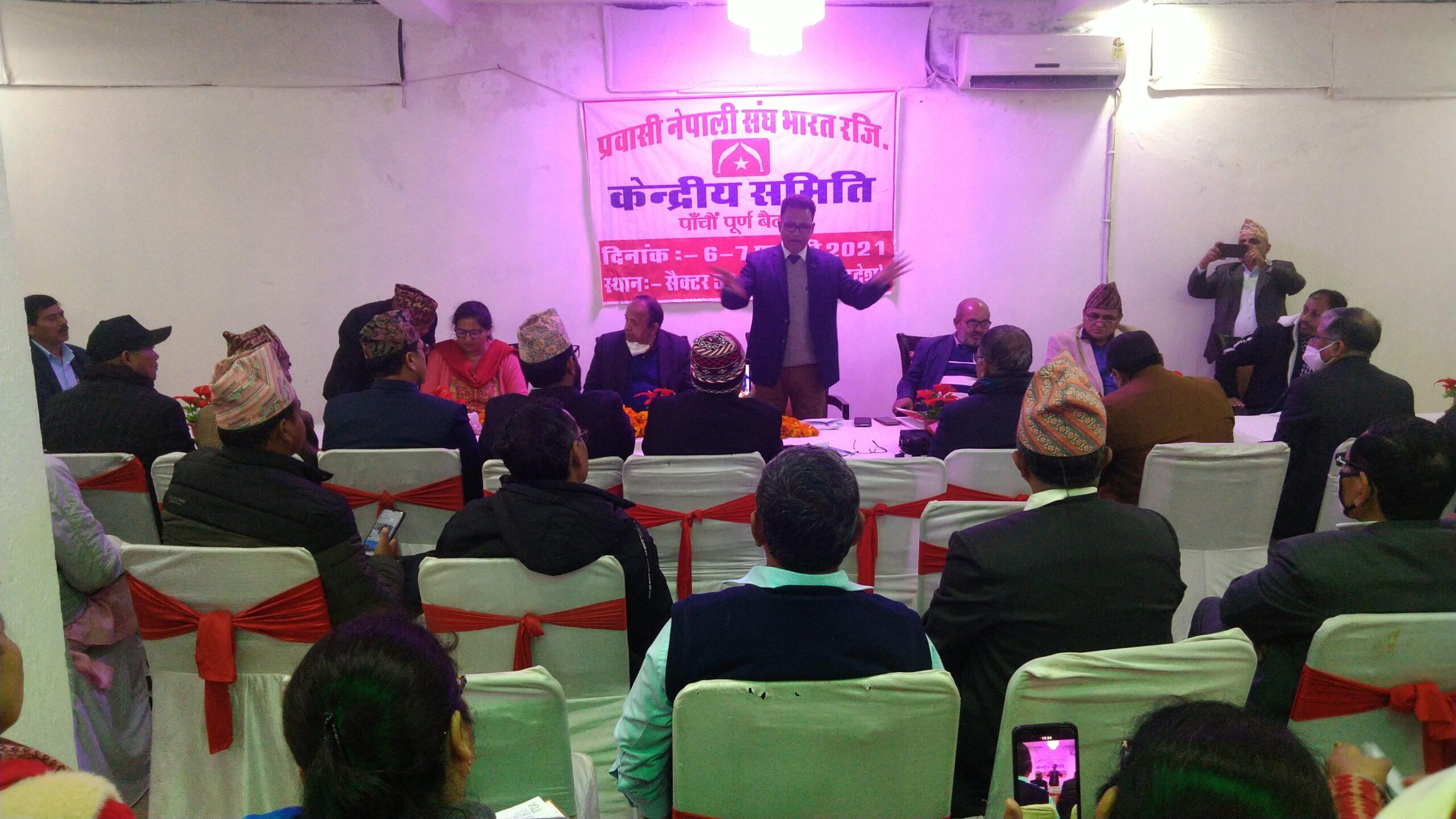 भारतस्थित प्रवासी नेपाली संघमा नेकपा विवादको बाछिटा, ओली समूहले गर्यो पूर्व समितिमा फेरबदल