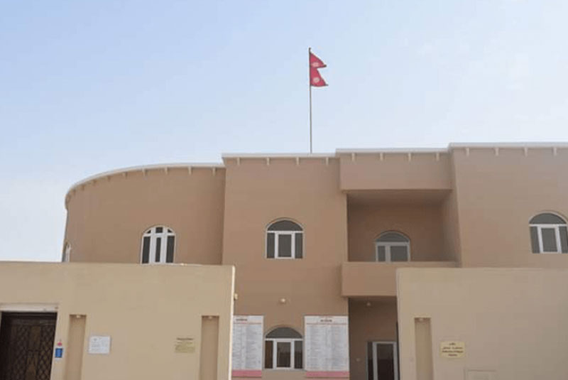 दोहास्थित दूतावासले मेनपावर कम्पनीलाई दिने सेवा शुल्क नतोकिएको मागपत्र प्रमाणीकरण नगर्ने