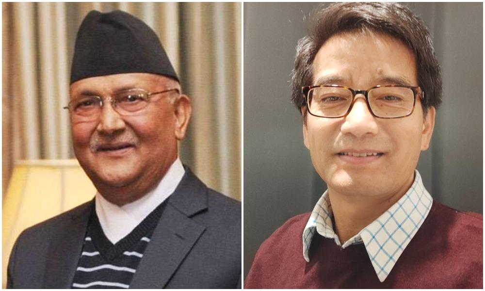 प्रवासी नेपाली एकता मञ्च बेलायतको पुनर्गठन