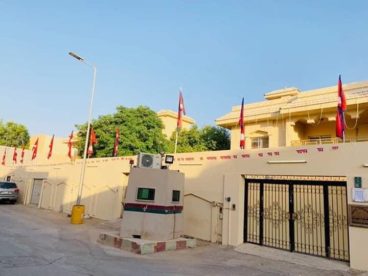 साउदीस्थित नेपाली दूतावासद्वारा कामदार मागपत्र प्रमाणीकरण काम स्थगन
