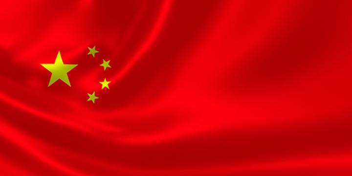 चीनद्वारा बेलायती नागरिक र संस्थामाथि प्रतिबन्ध