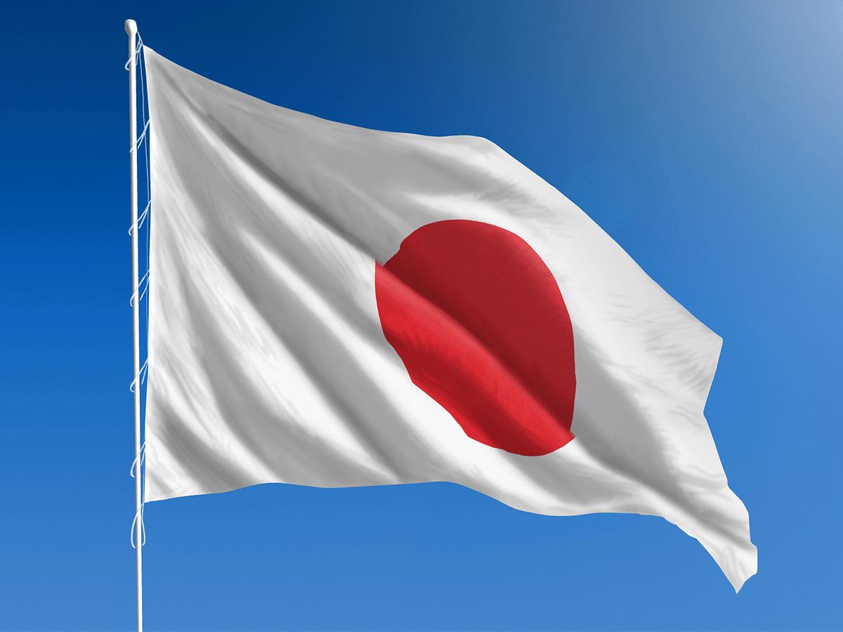 जापानद्वारा म्यान्मारलाई दिने आर्थिक सहायता रोक्ने घोषणा