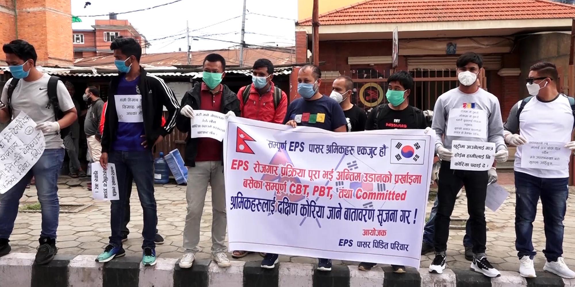 कोरिया जाने तयारीमा रहेका श्रमिकलाई ६ महिना म्याद थप