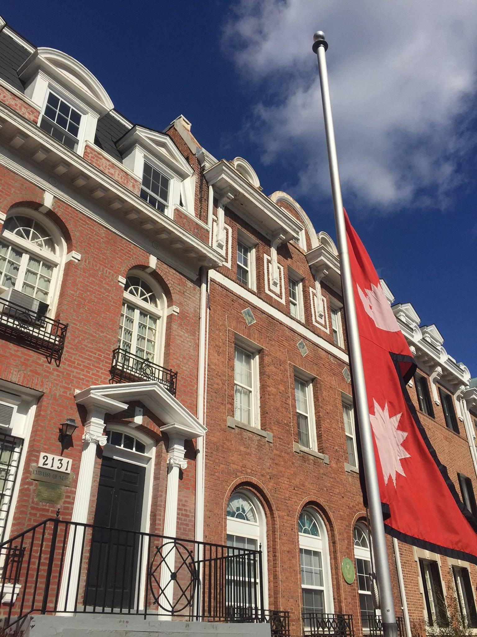 अमेरिकामा नेपाली दूतावासको घुम्ति कन्सुलर सेवा