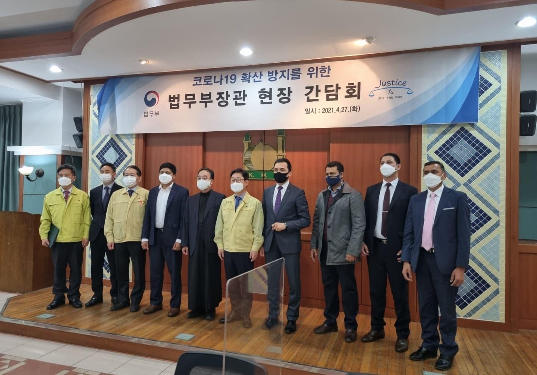 दक्षिण कोरियाका न्याय मन्त्रीसँग एनआरएनए आइसीसी प्रतिनिधि कुँवरको छलफल