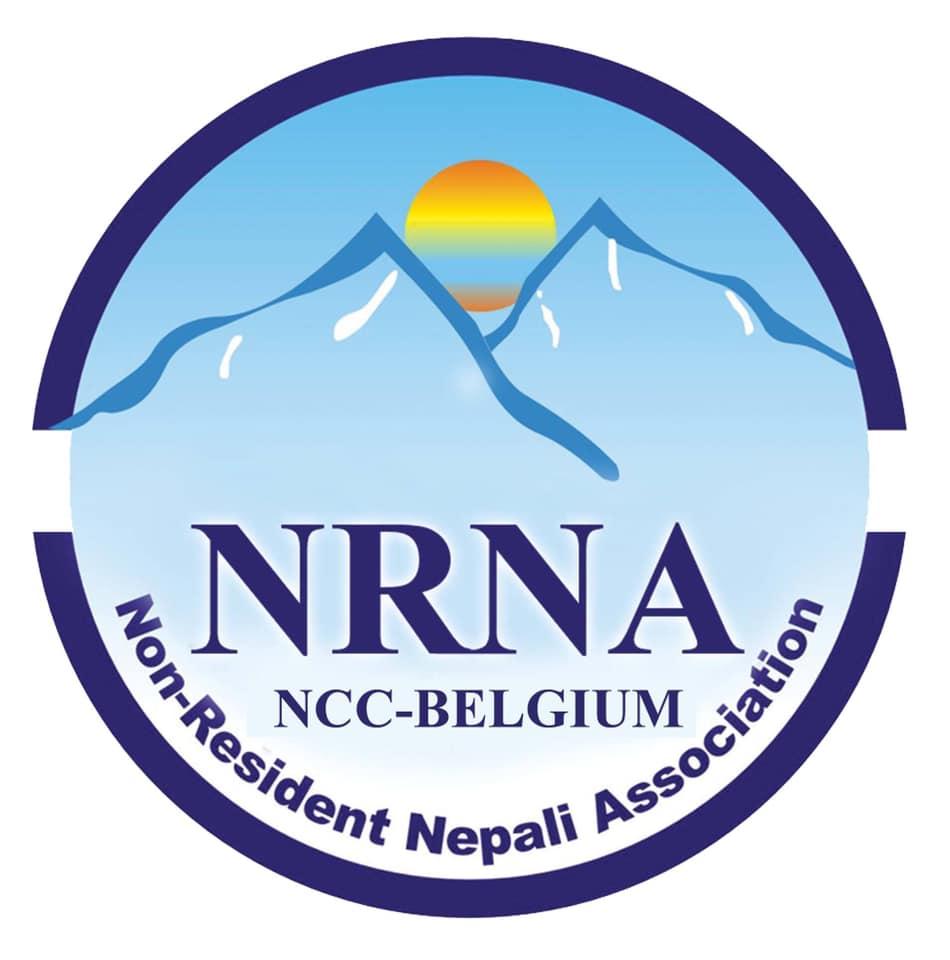 एनआरएनए बेल्जियमको अधिवेशन १८ जुलाइमा