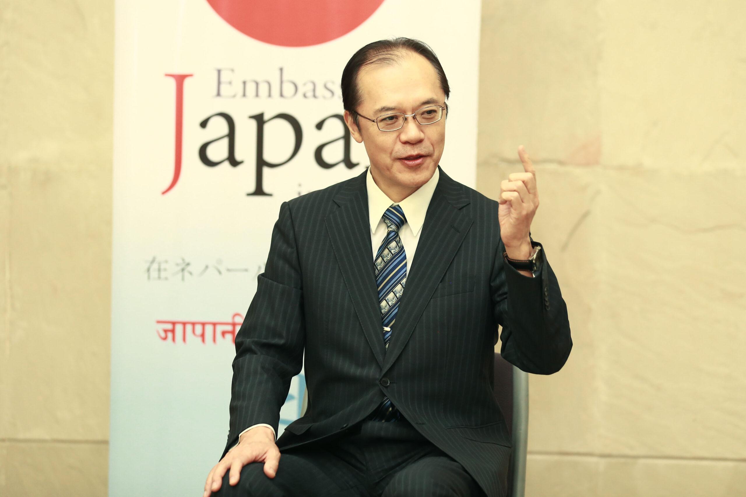 जापान–नेपाल सम्बन्ध थप उचाइमा पुर्याउनेछु : जापानी राजदूत किकुता