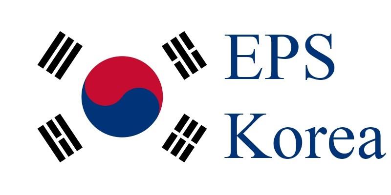 इपिएसमा नक्कली परीक्षार्थी रोक्न दक्षिण कोरियाको कडा नीति