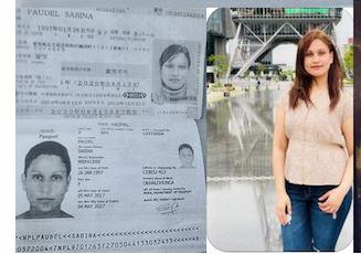 जापानमा नेपाली युवती बेपत्ता, खोजि गरिदिन परिवारको आग्रह