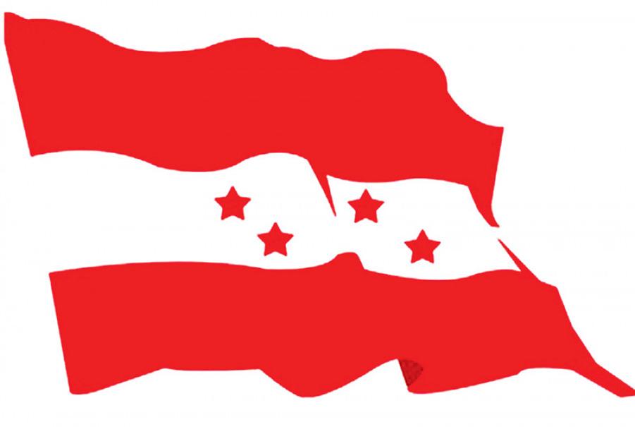 महामारीविरुद्ध लड्न विदेशमा आर्थिक संकलनमा जुट्यो कांग्रेस