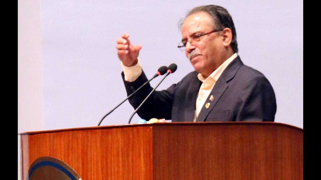 प्रचण्डको आरोपः प्रधानमन्त्री केपी ओलीले विश्वासको मत माग्नु नाटक हो