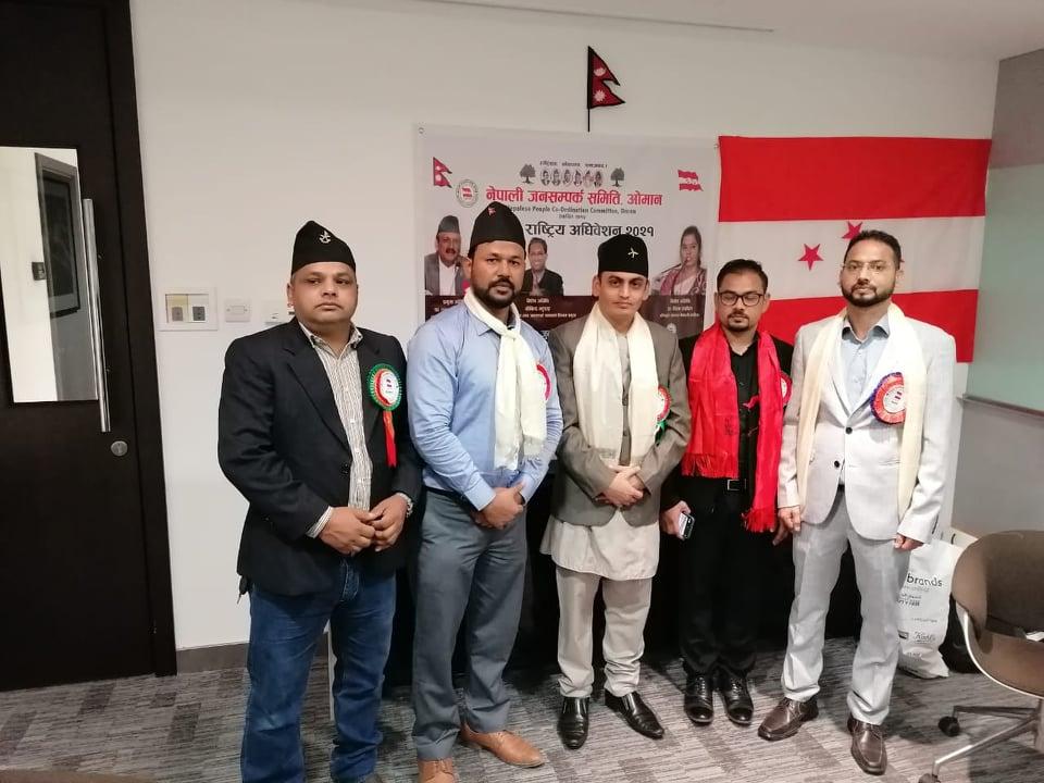 नेपाली जनसम्पर्क समिति ओमनमा चापागाईँको नेतृत्वमा नयाँ कार्यसमिति