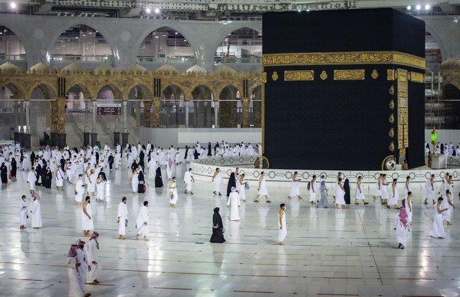 हज यात्रा : ६० हजार भक्तजनलाई मात्र सहभागी गराइने, साउदी निर्णयमा मुस्लिम देश सहमत