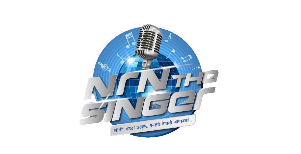 'एनआरएन द सिङ्गर' काे डिजिटल अडिशन सुरु, विजेतालाई १५ लाख पुरस्कार