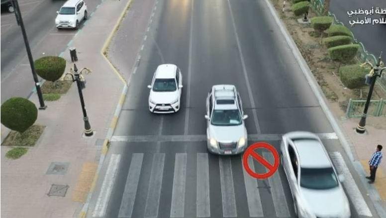 यूएई : पैदल यात्रीलाई प्राथमिकता नदिएको आरोपमा ४ हजार १३८ सवारीचालक कारवाहीमा