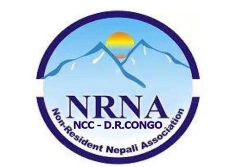 एनआरएनए कंगोको अधिवेशन १८ जुलाइमा