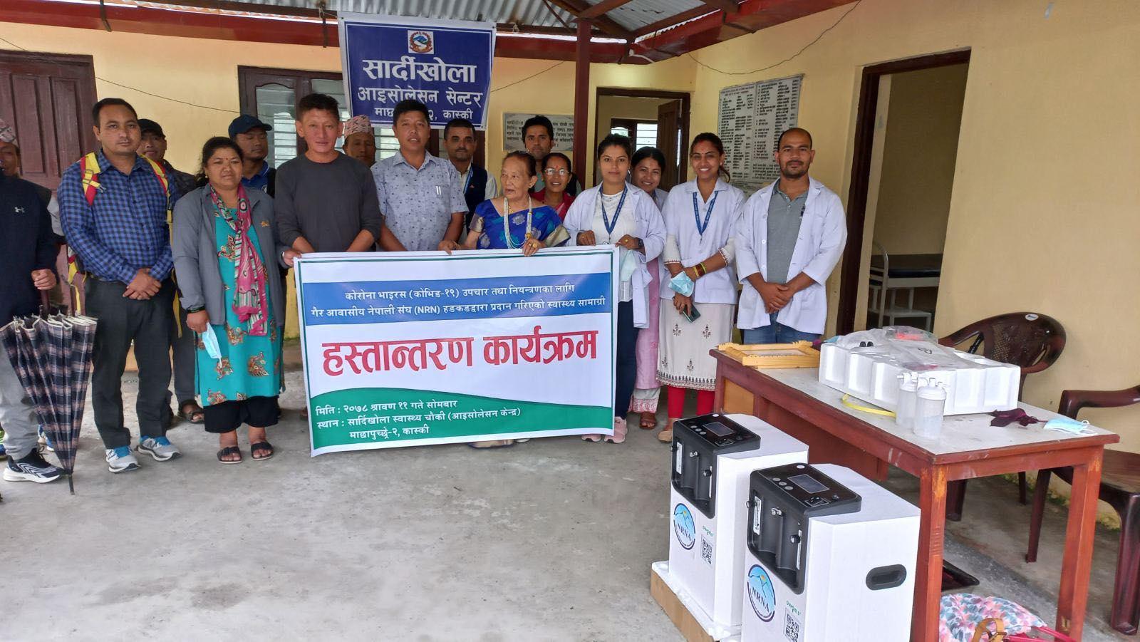 एनआरएनए हङकङद्वारा कास्कीमा अक्सिजन कन्सन्ट्रेटर सहयोग