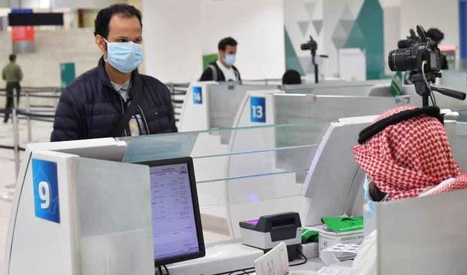 भिसा सकिएपनि नेपाली श्रमिक साउदी फर्किन पाउने