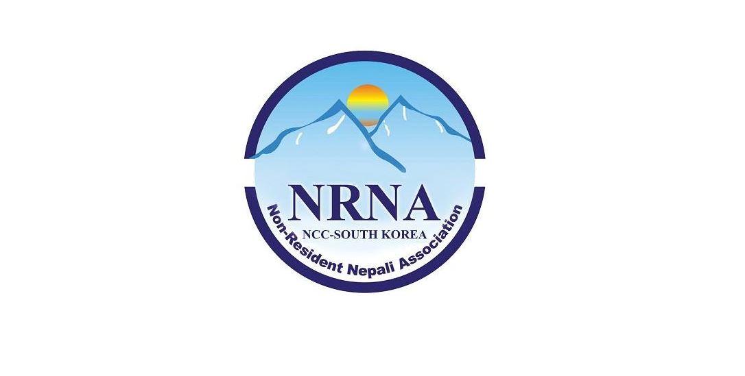 एनआरएनए कोरिया निर्वाचन : उपाध्यक्ष पदमा ७० लाखको बार्गेनिङ !