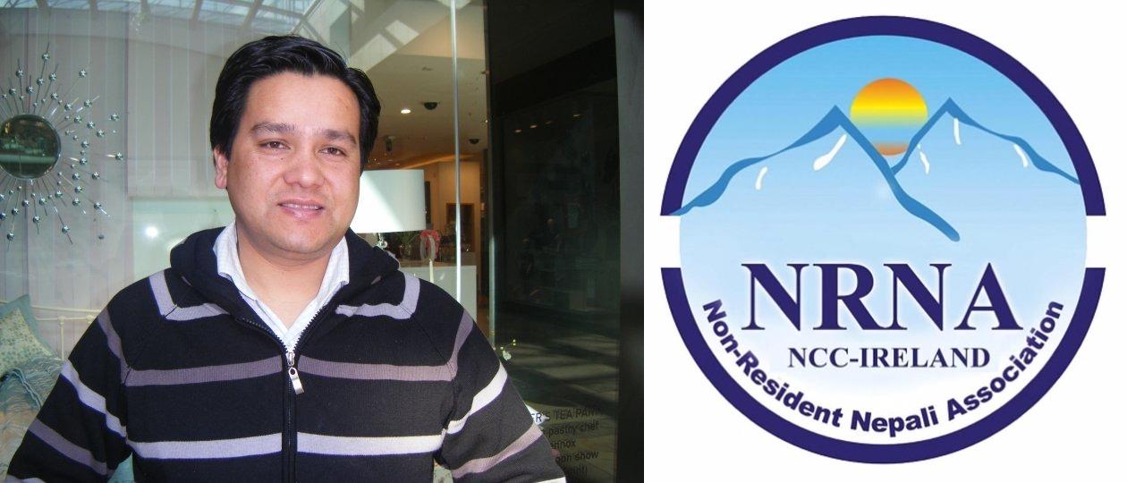 एनआरएनए आयरल्याण्डमा कार्कीको नेतृत्वमा निर्विरोध कार्यसमिति