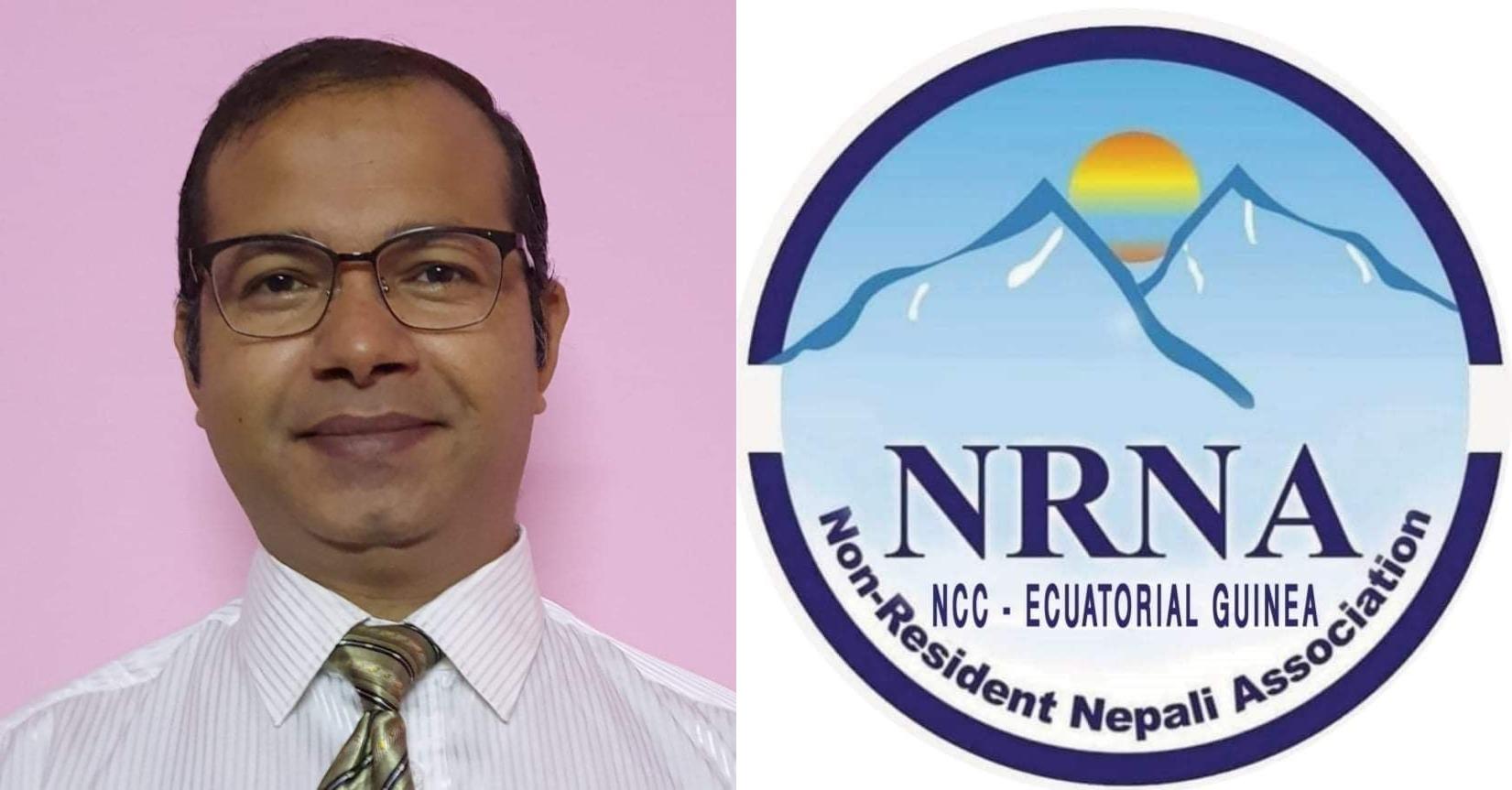 एनआरएनए इकोटोरियल गुयनाको अध्यक्षमा विष्णुहरि सेढाई निर्विरोध