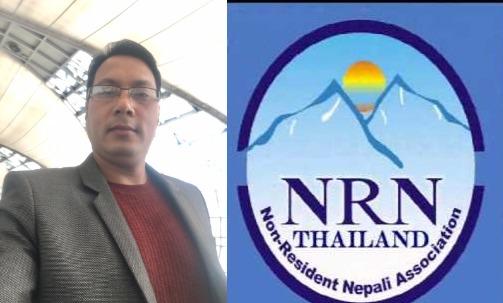 एनआरएनए थाइल्याण्डको नेतृत्वमा बस्नेत विजयी