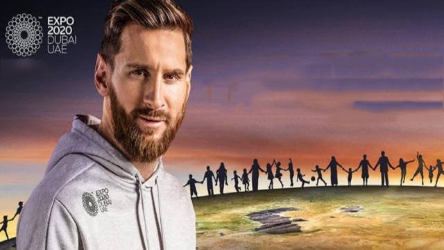 मेसीले 'एक्स्पो २०२० दुबई' को प्रचार गर्ने
