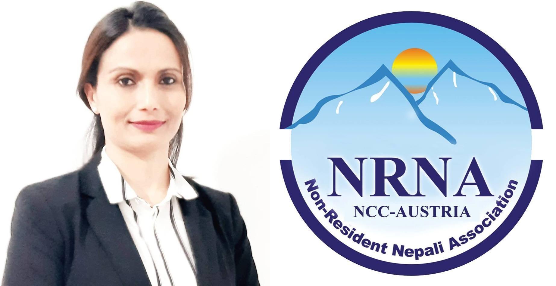 एनआरएनए अष्ट्रीयाको नेतृत्व तिवारीको पोल्टामा