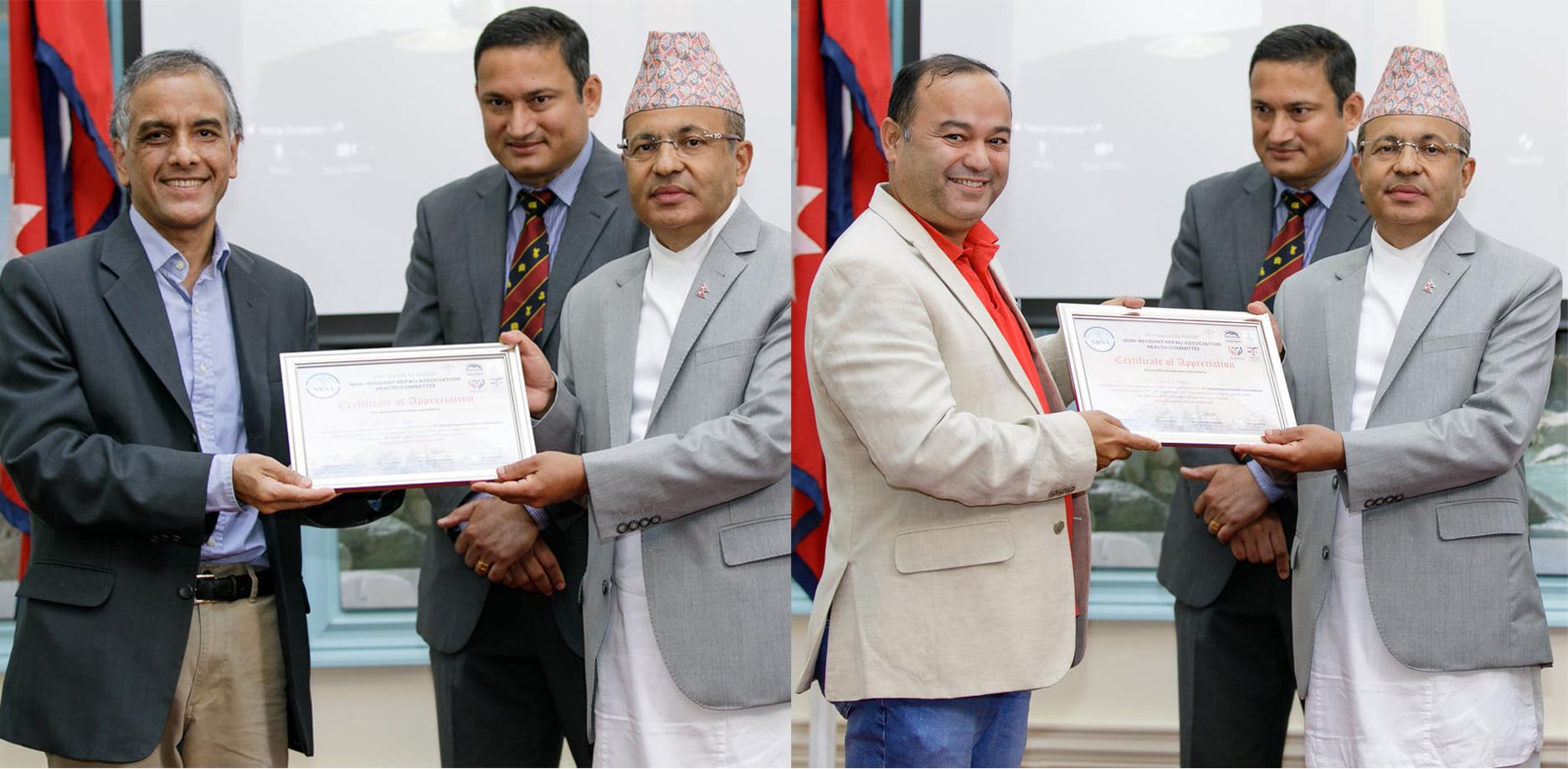 लण्डनमा पत्रकारद्वय योगी र शर्मा सम्मानित