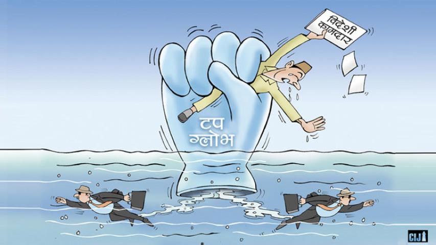नेपाली कामदार ठग्ने 'टप ग्लोभ'माथि मलेसियामै प्रश्न, महामारीमा झन् शोषण