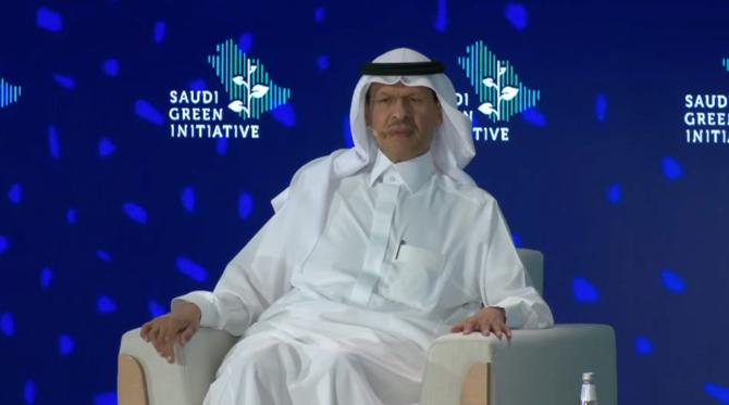 साउदी अरेबिया विश्वको ठूलो हाइड्रोजन आपूर्तिकर्ता बन्ने अभियानमा