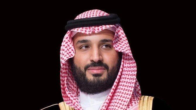 २०३० सम्म विश्वको १५ ठूलो अर्थतन्त्र बन्ने योजनामा साउदी अरब